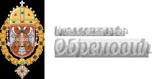 Royal Family Obrenovic