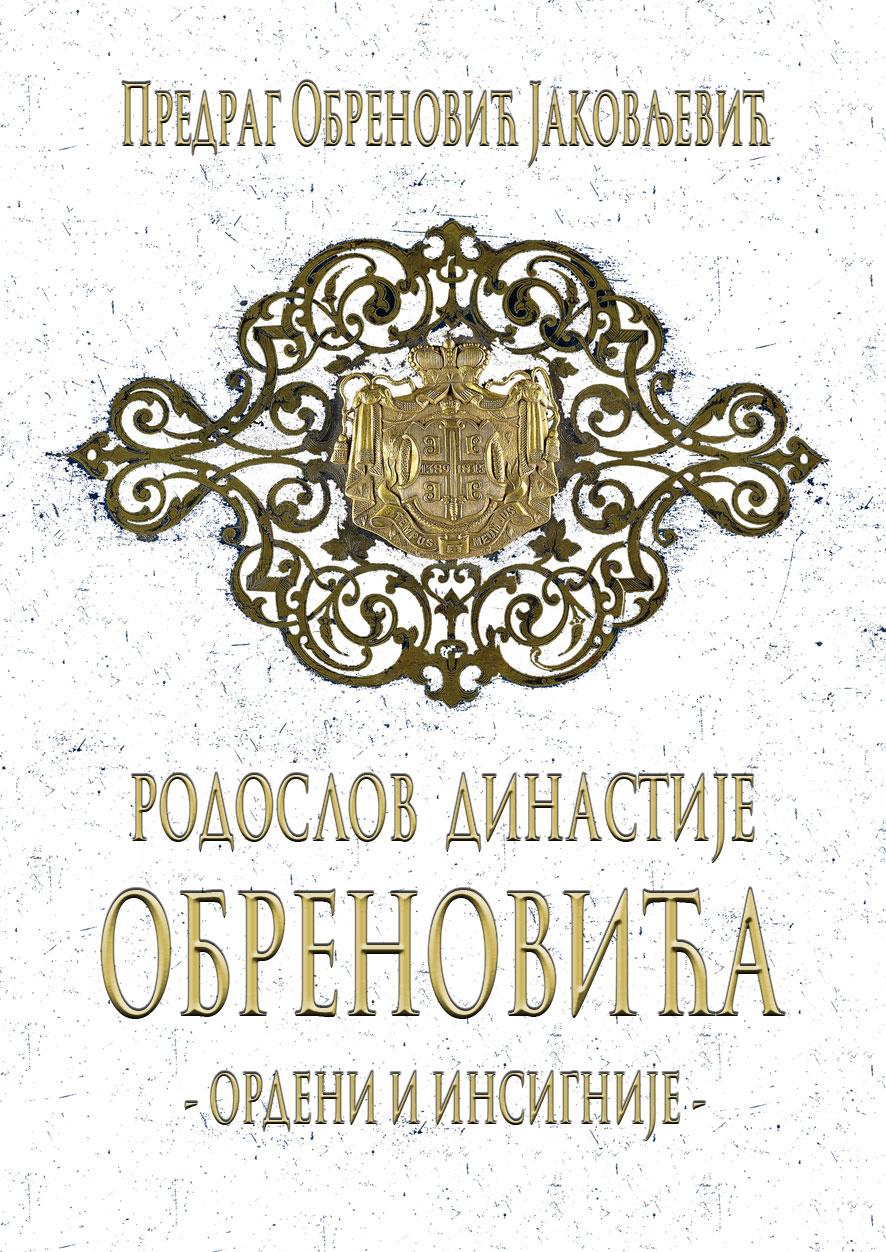 RODOSLOV-DINASTIJE-OBRENOVIC